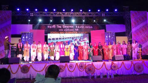 Rongali Bihu  Cultural Function held  by Assam Association, Delhi  2019