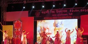 Rongali Bihu  Cultural Function held  by Assam Association, Delhi