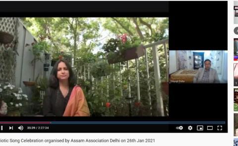 'Patriotic Song Celebration'  organised  by Assam Association Delhi