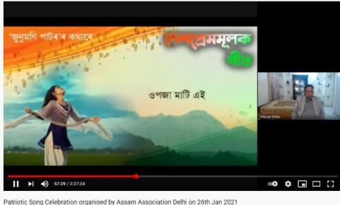 Patriotic Song Celebration' AAD Assamese Patriotic Song by Junumoni Patar
