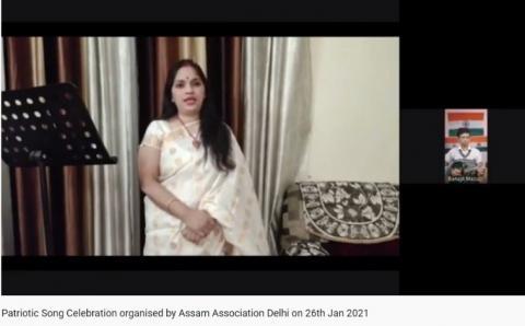 Patriotic Song Celebration' AAD Patriotic song Aye mere watan ke logo by Gita Dutta