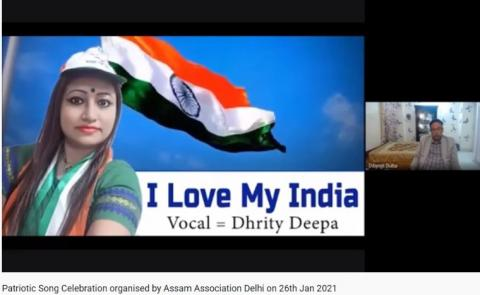 Patriotic Song Celebration' AAD Patriotic Song 'I love my India' by Dhrity Deepa Das