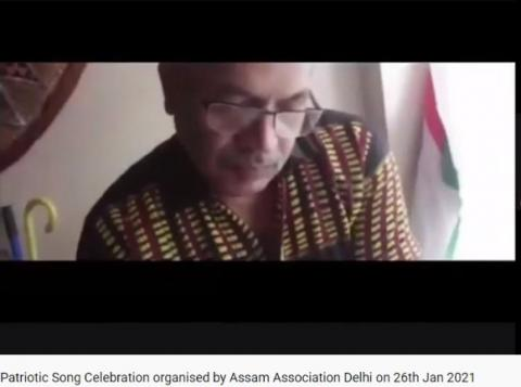 Patriotic Song Celebration' AAD Vande Mataram Assamese Patriotic Song by Binod Bharadwaj & Niku Dutta