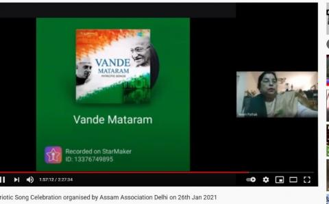 Patriotic Song Celebration' AAD Vande Mataram patriotic song by Pranami Saikia
