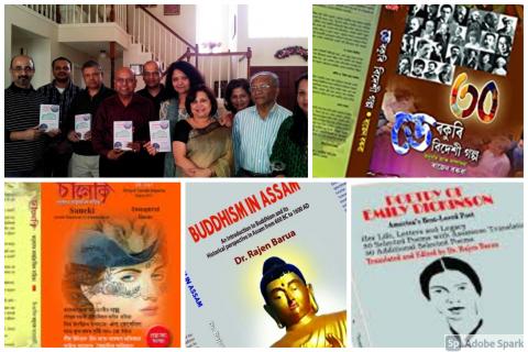 Books published by  Dr Rajen Baruah , USA