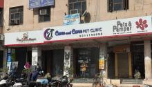 Cure and care Pet Polyclinic  , Dwarka , Dr Sanjib Kakoty