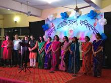 Assam Association- Faridabad