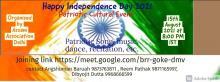 Patriotic cultural event by Assam Association Delhi