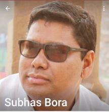 Subhas Bora