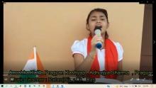 Patriotic Cultural Meet held at Delhi on 15th August 2021 by Assam Association Delhi