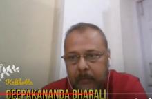 Deepakanada Bharali