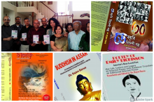 Books published by  Dr Rajen Baruah , USA