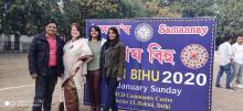 Nivedita Sarmah Bhattacharyya