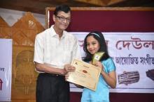 Suryya Goswami