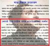 Rabha Divas by Assam Associatiion Delhi