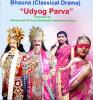 Udyoga Parva